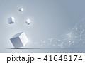 キュービック 連結 つなぐのイラスト 41648174
