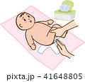 赤ちゃんのオムツ替え 41648805