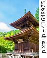 初夏の京都 常寂光寺 多宝塔 41648975
