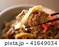 牛丼 ご飯 和食の写真 41649034