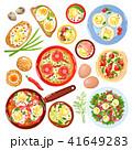 食 料理 食べ物のイラスト 41649283