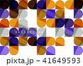 タイル 牌 瓦のイラスト 41649593