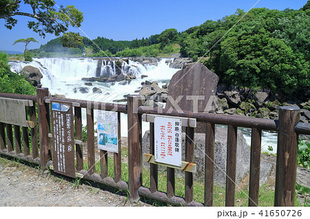 の 滝 曽木 曽木の滝公園内に野草薬草館オープン!5月30日(木)10時