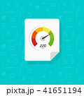 Document with speedometer icon vector, idea or performance report on paper sheet symbol, speed 41651194