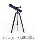 天体望遠鏡 41651431