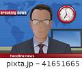 ニュース お知らせ 知らせのイラスト 41651665