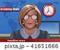 ニュース速報 割れ 調教のイラスト 41651666