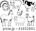 農場 動物 農業のイラスト 41652601
