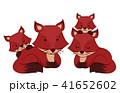 きつね キツネ 狐のイラスト 41652602