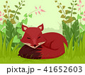 きつね キツネ 狐のイラスト 41652603