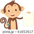 さる サル 猿のイラスト 41652617