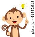 さる サル 猿のイラスト 41652618