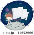 子供 男の子 男児のイラスト 41652666