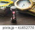 砂時計 古時計 柱時計 時 時間 41652770