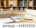 本棚 本 勉強 学習 教育 41652916