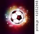 スポーツ サッカー フットボールのイラスト 41652948