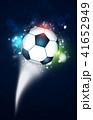 サッカー フットボール 蹴球のイラスト 41652949