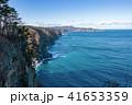 鵜の巣断崖 海岸 断崖の写真 41653359