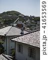 東山手洋館群 東山手洋風住宅群 洋館の写真 41653569