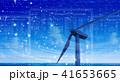 風力発電機 41653665