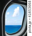 海イメージ 41653668