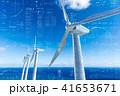 晴れ 風力発電機 風車のイラスト 41653671