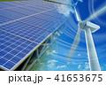 風力発電機 41653675