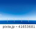 風力発電機 41653681
