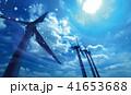 風力発電機 41653688
