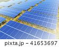 ソーラー発電 41653697