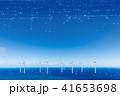 風力発電施設 風力発電機 風車のイラスト 41653698
