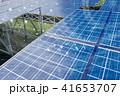 ソーラー発電 41653707
