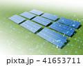 ソーラー発電 41653711