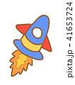 ロケット 41653724