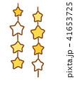星つなぎ 41653725