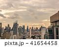 夕焼け サンセット ビルディング 大都会 ビジネス 仕事 シティ イメージ 41654458