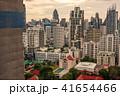 都会 都市 都市風景の写真 41654466