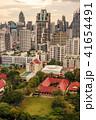 都会 都市 都市風景の写真 41654491
