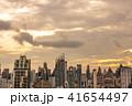 都会 都市 都市風景の写真 41654497