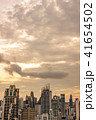 夕焼け サンセット ビルディング 大都会 ビジネス 仕事 シティ イメージ 41654502