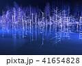 青い池 ライトアップ 41654828