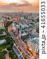 東京の夕暮れ 41655033