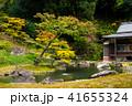 円覚寺 方丈 庭園の写真 41655324