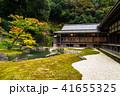 円覚寺 方丈 庭園の写真 41655325