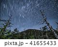 御岳県立自然公園 星空日周運動 41655433