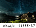 福島 只見ダムの天の川 41655437