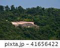 屋嶋城跡全景(香川県高松市屋島) 41656422