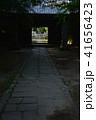 屋島寺山門(香川県高松市屋島) 41656423