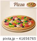 ピザ ピッツァ 献立のイラスト 41656765