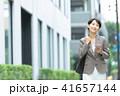 OL 営業 ビジネスシーンの写真 41657144